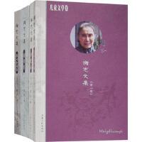 梅志文集(全四册) 9787227034353