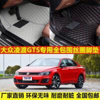 大众凌渡GTS专车专用环保无味防水耐脏易洗全包围丝圈汽车脚垫