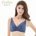 欧迪芬 17秋冬新款深V性感女士蕾丝胸罩上托聚拢美背文胸XB7156