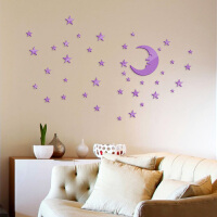 星星月亮卡通儿童房墙贴纸卧室沙发背景墙壁装饰3d亚克力立体贴画