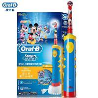 博朗(BRAUN)欧乐B D10儿童阶段性充电式电动牙刷 米奇款 iBrush kid