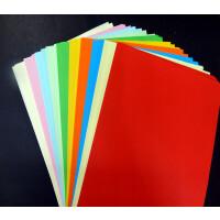 A4彩色纸 A4彩色复印纸 DIY手工纸 彩色纸 A4纸 100张装