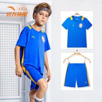 安踏童装 春夏季新款儿童足球服套装中大童男童装 运动比赛套装