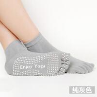 20180405130349956瑜伽袜子防滑女士加厚纯棉五指袜运动袜透气吸汗