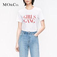 MOCO2019夏季新品修身圆领标语印花T恤MAI2TEE029 摩安珂