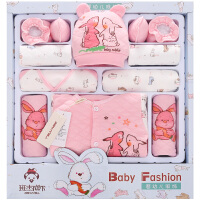 秋冬季加厚婴儿衣服新生儿礼盒初生满月宝宝套装纯棉母婴用品
