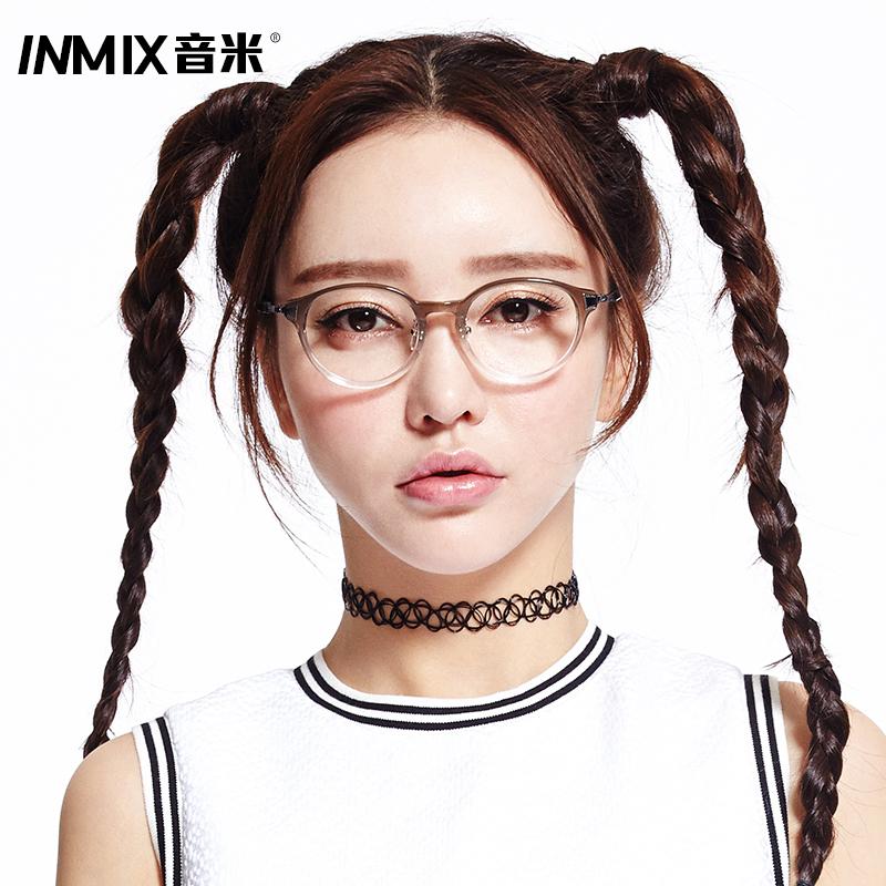 音米新款圆形复古渐变色眼镜架 防辐射眼镜可配近视眼镜框女2451