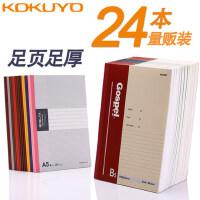 日本KOKUYO国誉Campus24本装软面抄A5笔记本文具加厚B5软抄本简约日记事本子办公批发