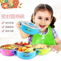 儿童不锈钢碗餐具套装带盖婴儿碗勺吸盘碗防烫防摔宝宝碗辅食碗h1r