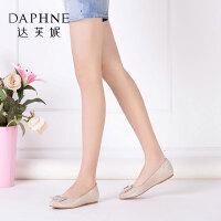 Daphne/达芙妮女鞋 春季新款甜美尖头方扣水钻舒适低跟浅口单鞋