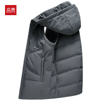 【4.06女装联合 到手价:259元】高梵男士连帽时尚设计马甲防风保暖舒适休闲