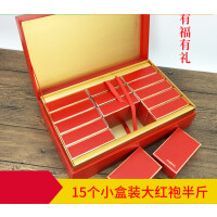 茶叶包装通用盒大红袍包装盒金骏眉正山小种铁观音空盒