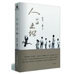 人与土地(中国摄影启蒙者所记录下的原生态生活),阮义忠,中国华侨出版社9787511319463