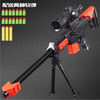 外贸跨境儿童仿真玩具枪 男孩狙击枪军事模型软弹枪
