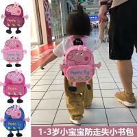 早教班亲子班幼儿园1-3岁小童防走失背包女童女宝宝可爱小书包包