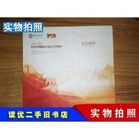 【二手9成新】纪念中国银行成立100周年(1912 2012)邮票(邮票首日封)