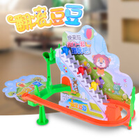 卡通爬楼梯玩具 灯光音乐旋转滑梯轨道 儿童电动玩具
