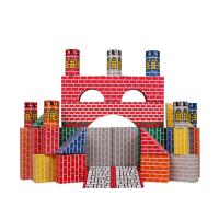 儿童仿真纸砖积木幼儿园儿童益智拼搭城堡积木