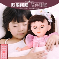 智能娃娃对话仿真洋娃娃套装女孩公主儿童