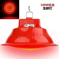 便携式户外led应急充电摆地摊夜市蓄电池节能无线灯泡 停电神器