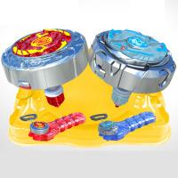 儿童陀螺玩具战斗王豪华对战套装魔幻陀螺2代火龙王男孩
