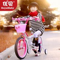 9.29【满199减100】优贝儿童自行车12/14/16/18寸珍妮公主JENNY女孩儿童自行车