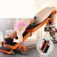 六合一仰卧板做仰卧起坐收腹机家用健身器材收腹器小型折叠飞鸟凳