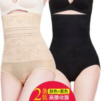 收腹提臀内裤女塑身无痕产后收腹裤高腰收胃塑形美体塑身裤薄 M 建议85-105斤