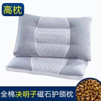全棉决明子枕头护颈枕单人学生荞麦颈椎枕芯