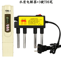 净水器水质电解器检测工具TDS笔TDS水质检测笔矿物质水质测试笔