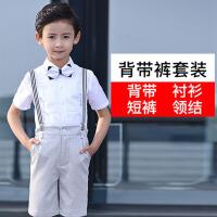 儿童演出服套装花童礼服男夏 六一男童钢琴礼服蓝粉色背带短裤套装