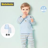 【每满200减100】巴拉巴拉童装儿童秋装2018新款婴儿内衣套装男童居家服居家睡衣男