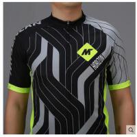 户外 骑行服男夏季短车男士骑行衣上装袖运动装备速干透气山地自行