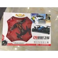 正版暴龙K890遥控四轴飞行器四旋翼无人机摇控玩具耐摔直升飞机 飞行器 .