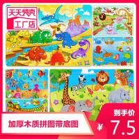 幼儿童宝宝木质拼图早教2-5-6岁益智玩具男女孩卡通动物积木拼插