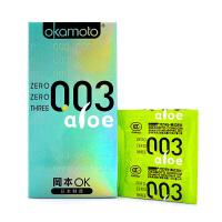 [当当自营]Okamoto冈本 避孕套 男用 超薄 安全套 003系列芦荟10片进口产品