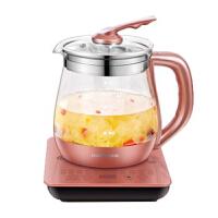 欧点(oudim) 养生壶 家用办公多功能加厚玻璃煮茶器 保温电水壶电热水壶 花茶壶 1.8L BST-810A