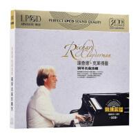 理查德克莱德曼钢琴曲珍藏cd经典轻音乐古典音乐汽车载cd光盘碟片