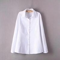 大码女装修身职业白衬衫春秋新款纯色显瘦百搭打底棉质长袖衬衣