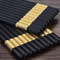 家用筷子家庭防滑日式不锈钢酒店专用餐具快子套装10双合金筷
