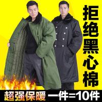 军大衣 棉大衣男冬季加厚长款保安大衣黄防寒服军绿正品棉袄