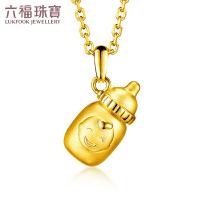 六福珠宝抱抱家庭奶瓶宝宝黄金吊坠硬金足金吊坠定价 L01A170030