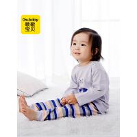 歌歌宝贝婴儿春秋内衣0-3岁宝宝长袖秋衣秋裤男童女童家居服套装
