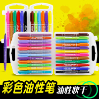英雄记号笔 887勾线笔 小双头油性彩色笔12色 彩色光盘记号笔