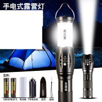 探路远光亮手电筒强光远射家用聚光可充电式迷你小型电灯简手灯 T6 10W加亮 双锂电套装
