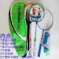 儿童羽毛球拍3-12岁双拍套装小孩玩具超轻小学生宝宝初学专用