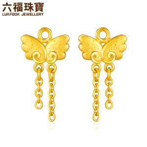 六福珠宝黄金耳钉流苏蝴蝶足金小耳环不含耳钉 GMGTBA0002