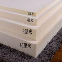 海绵床垫 单双人垫子1.5米1.8米 学生床垫 飘窗垫 榻榻米定做j