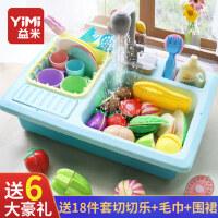 儿童仿真洗碗机 玩具出水男孩女孩过家家厨房小宝宝 电动洗碗池台