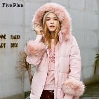Five Plus女装毛领连帽羽绒服女中长款外套立领潮宽松长袖